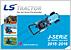 J-Serie Katalog